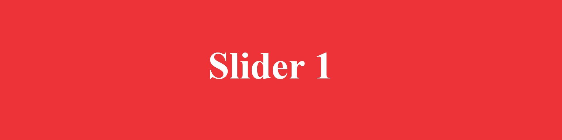 Slider_Central
